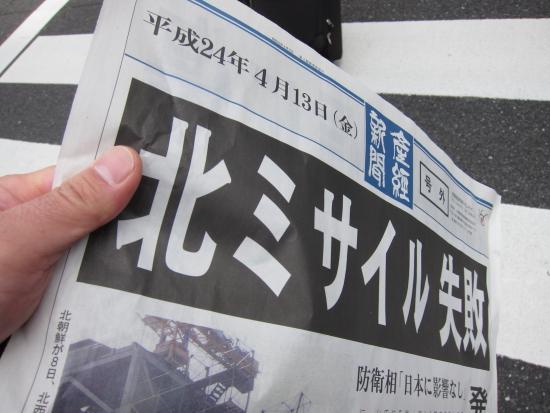 新橋 006