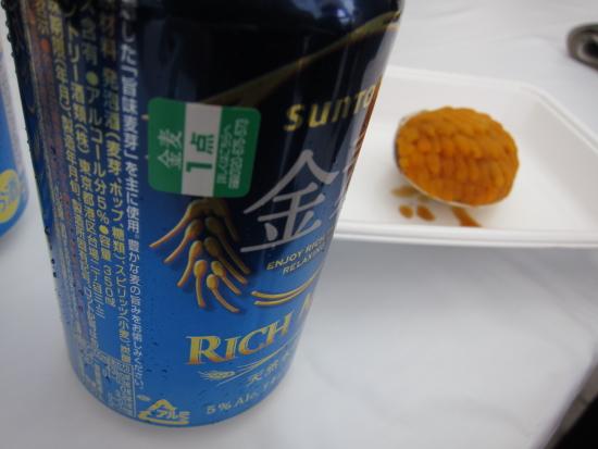 新橋 041