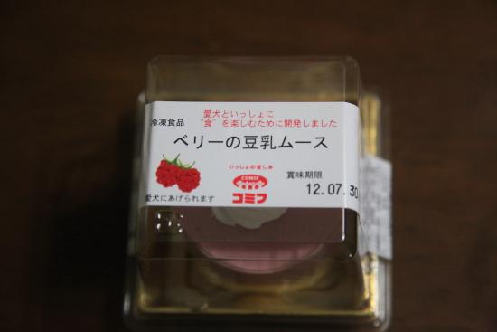 IMG_プリン誕生会 (1)