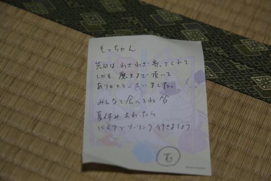 MERONN (5)