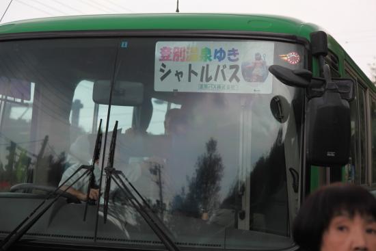登別温泉 (21)