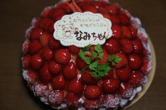 菜美11歳誕生日 001