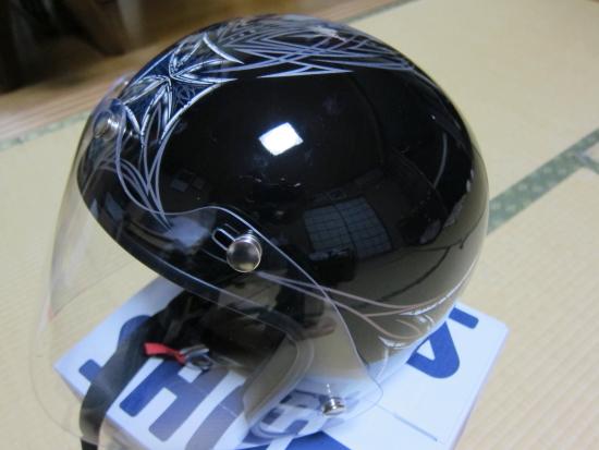ヘルメット (3)