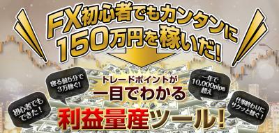 bitcash.co.jp - ビットキャッシュコーポレート ...
