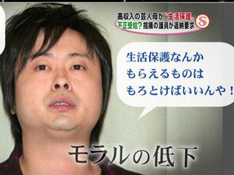 20121230_komotojunichi_18.jpg