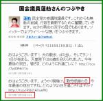 large_renho_.jpg