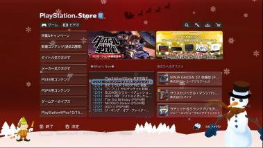 GT5 DLC-ss 20101224