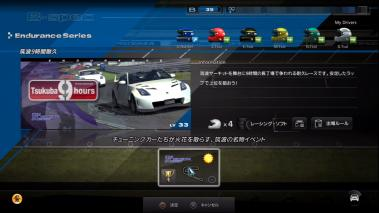 GT5-Bsp-Dr-002a