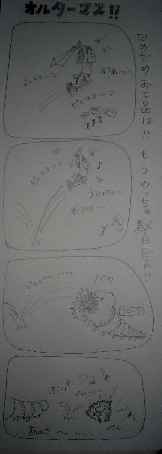 IMG_1831.jpg