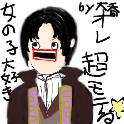 hakuouki.png