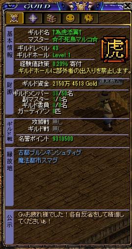 RedStone 11.09.07[00]