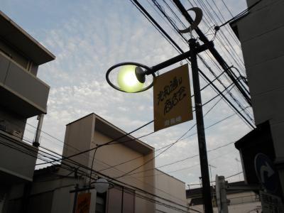 陦礼・+011_convert_20101113152251
