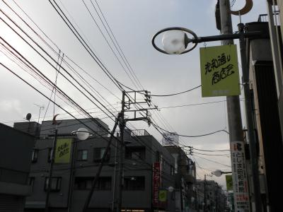 陦礼・+006_convert_20101205081503