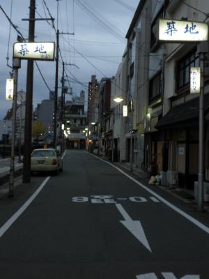 wakayama2+027_convert_20101127211434.jpg