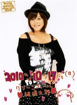 20100117-1-2.jpg