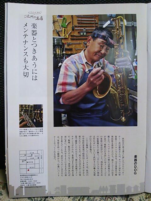 moblog_70262ef3.jpg