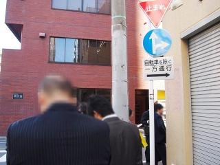 青島食堂 秋葉原店 (3)