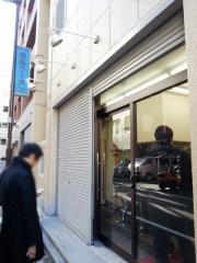 青島食堂 秋葉原店 (4)