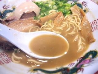 麺や ○雄 (20)