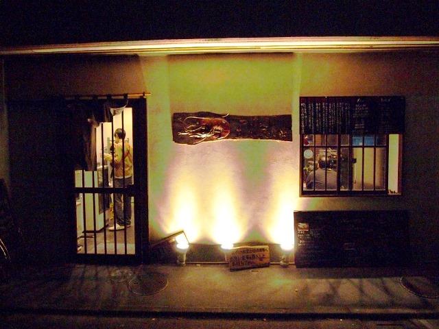 つけ麺 五ノ神製作所 (1)
