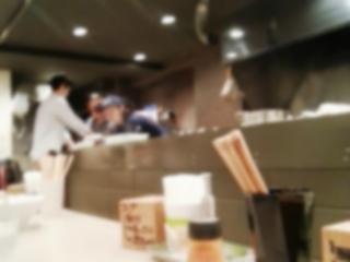 つけ麺 五ノ神製作所 (4)
