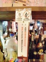ラーメンBAR スナック、居酒屋。 (5)