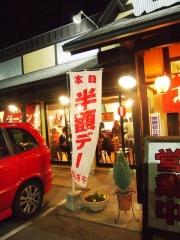 おおぎやラーメン 太田新井町店 (2)