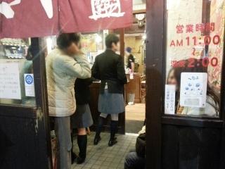 おおぎやラーメン 太田新井町店 (8)