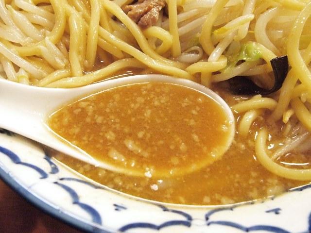 麺恋処 いそじ (5)