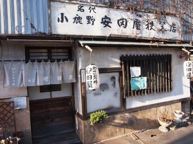 安田屋 日野田店 (4)