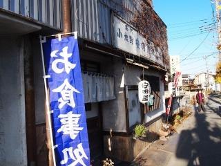 安田屋 日野田店 (5)