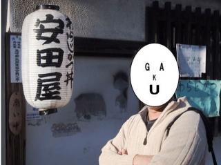 安田屋 日野田店 (9)