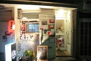 G麺 (3)