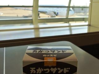 羽田空港 (5)
