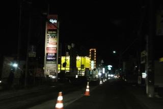 ラーメン 来来亭 東松山店 (2)