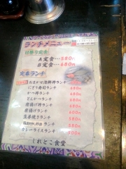しれとこ食堂 (8)