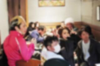 ラ研~にぼ兄弟~ (8)