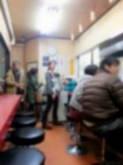 正嗣 宮島本店9