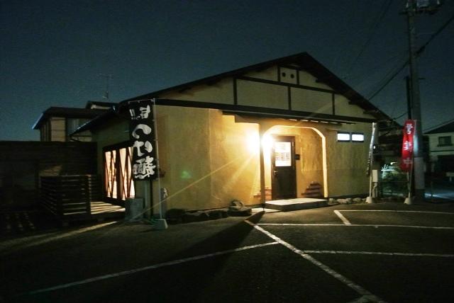 麺屋 ざくろ04