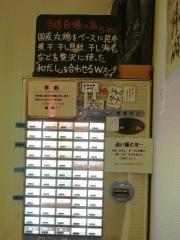 麺屋こころ (3)