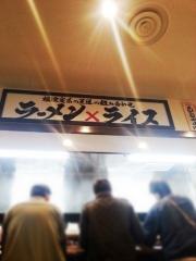 横濱家系ラーメン 湘家 (8)