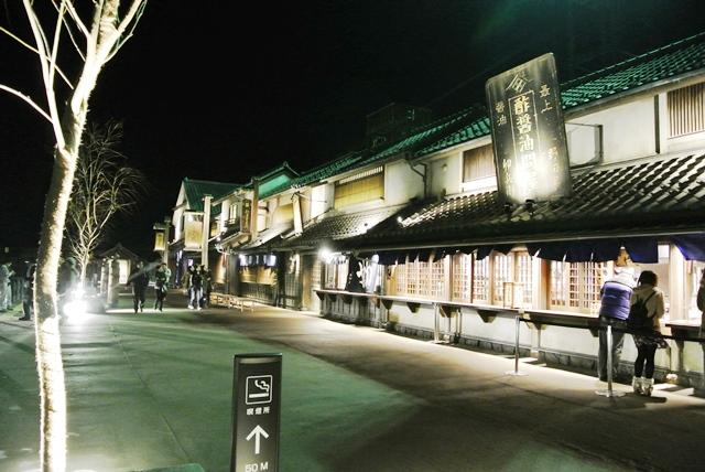 鬼平江戸処 (1)