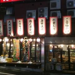 祭 飯田橋東口駅前 (2)