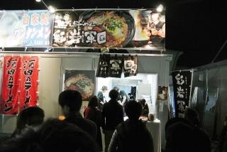 東京ラーメンショー2014 第1幕(5)