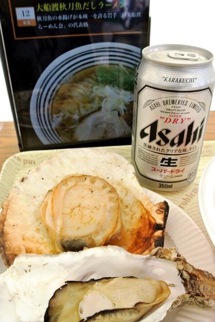 東京ラーメンショー2014 第1幕(15)
