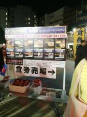 大つけ麺博 ご当地つけ麺GP (8)