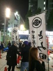 大つけ麺博 ご当地つけ麺GP (10)