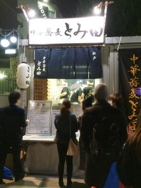 大つけ麺博 ご当地つけ麺GP (11)