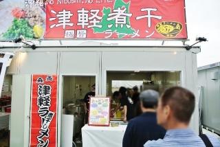 東京ラーメンショー2014 第2幕 (8)