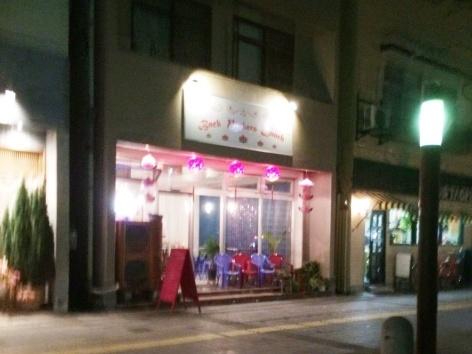 バックパッカーズランチ 星川店 (1)
